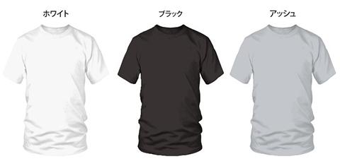 コットン半袖Tシャツ1