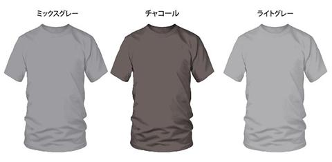 コットン半袖Tシャツ2