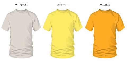 コットン半袖Tシャツ3