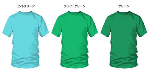 コットン半袖Tシャツ4