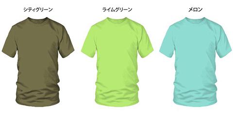 コットン半袖Tシャツ5