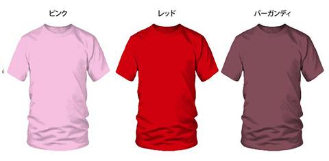 コットン半袖Tシャツ7