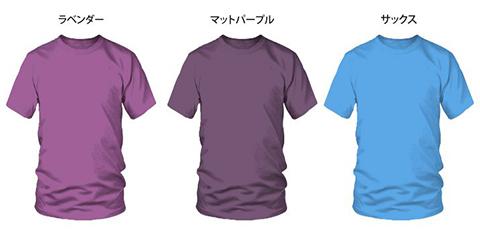 コットン半袖Tシャツ8