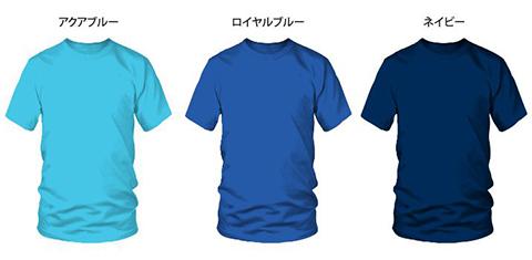 コットン半袖Tシャツ9
