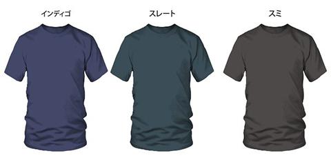 コットン半袖Tシャツ10