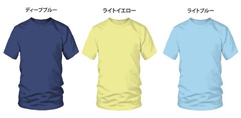 コットン半袖Tシャツ11