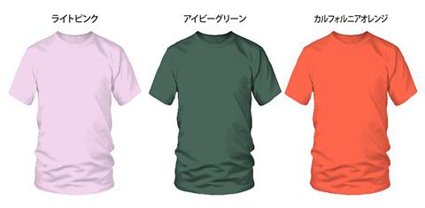 コットン半袖Tシャツ12