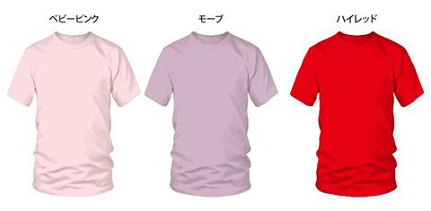 コットン半袖Tシャツ15