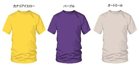 コットン半袖Tシャツ16
