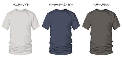 コットン半袖Tシャツ17