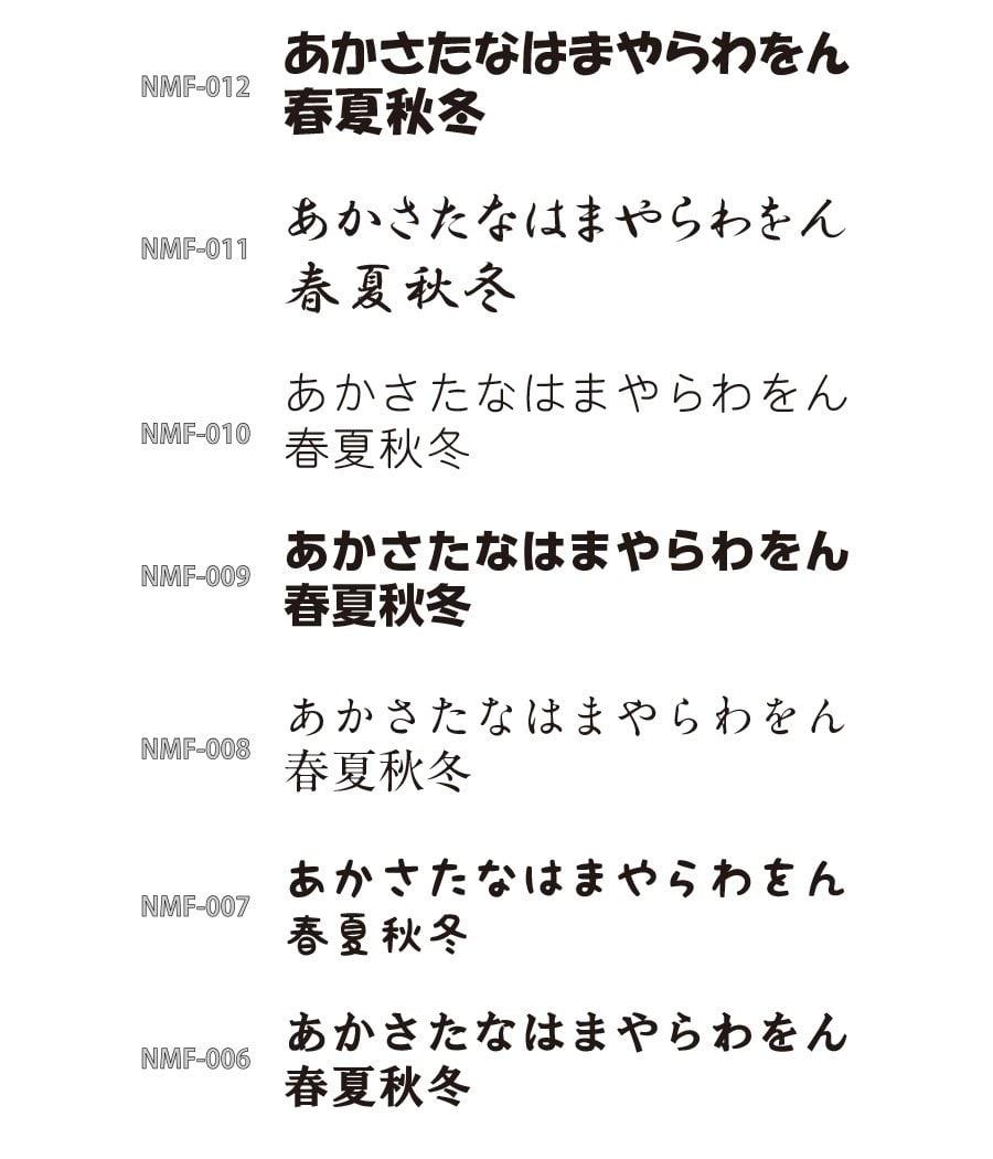 日本語文字フォント01