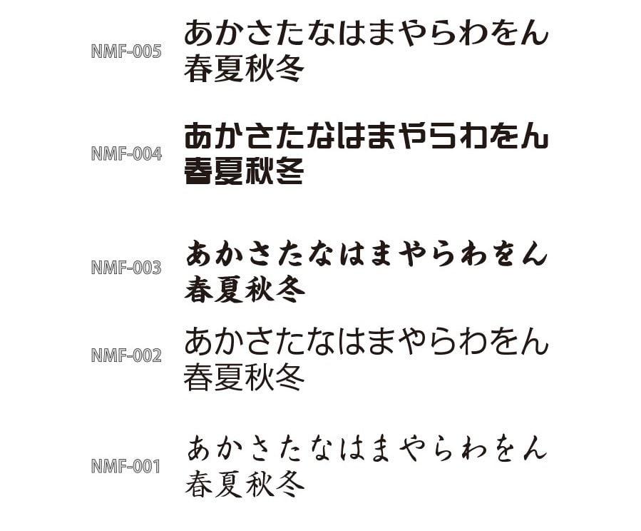 日本語文字フォント02